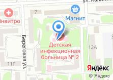 Компания «Детская инфекционная больница №2» на карте