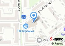 Компания «Магазин мебели и ковров» на карте