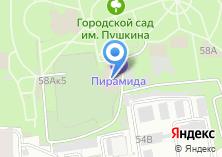 Компания «Медицинский центр доктора Ефремова» на карте