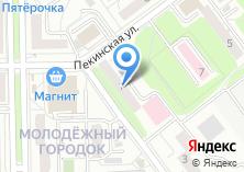 Компания «Городская клиническая поликлиника №7» на карте