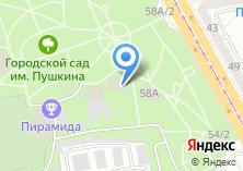 Компания «Непоседы» на карте