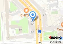 Компания «Приемная Президента РФ в Челябинской области» на карте