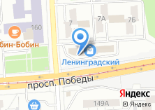 Компания «Путешествуй» на карте
