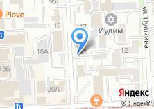 Компания «Юрси-Аудит» на карте