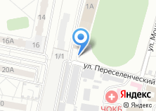 Компания «Локомотив» на карте