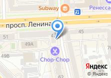 Компания «Вояж» на карте