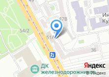 Компания «ЮжУралСтафф» на карте