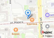 Компания «Строящееся административное здание по ул. Карла Маркса» на карте