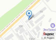 Компания «Грузовой автосервис тонна» на карте