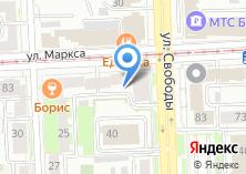 Компания «Строящийся жилой дом по ул. Карла Маркса» на карте