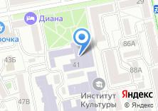 Компания «Южно-Уральский государственный институт искусств им. П.И. Чайковского» на карте