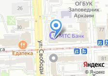 Компания «Флортек» на карте