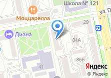Компания «Ната-дент» на карте