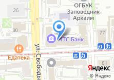 Компания «ГарантСтройКомплекс» на карте