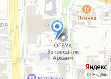 Компания «Центр развития туризма Челябинской области» на карте