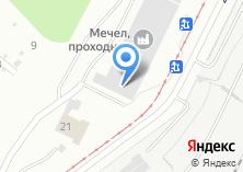 Компания «Малая Механизация» на карте