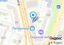 Компания «Ян» на карте