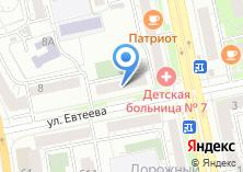 Компания «Элита-Шик» на карте