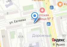 Компания «Челябинский аудит» на карте