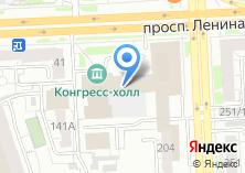 Компания «Челябгипромез» на карте