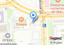 Компания «Телеvishion» на карте