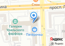 Компания «Deep Cafe» на карте