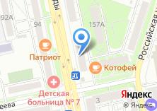 Компания «Хитэк Урал» на карте