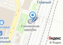 Компания «Одигитрия» на карте