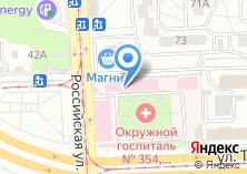 Компания «Окружной военный клинический госпиталь №354» на карте