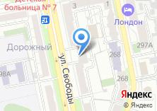 Компания «Пивторг №1» на карте