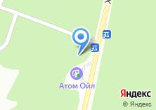 Компания «АЗС Сфера» на карте
