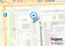 Компания «Аватар» на карте