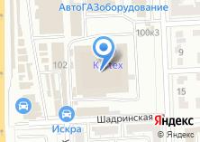 Компания «Автозапчасти в кредит» на карте