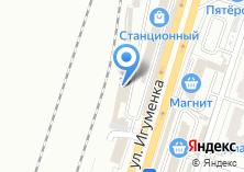 Компания «Инструмент Сервис» на карте