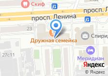 Компания «СТРОЙСМЕТА-УРАЛ» на карте