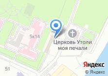 Компания «Библиотека Утоли моя печали» на карте