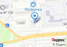 Компания «Борюсик» на карте