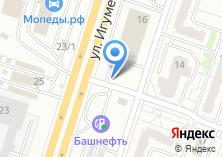 Компания «Auto Star» на карте