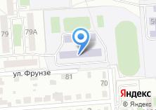 Компания «Средняя общеобразовательная школа №130» на карте