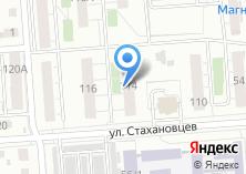 Компания «Кемилайн» на карте
