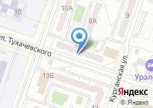 Компания «Детская библиотека №9» на карте