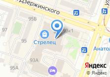 Компания «Акфа» на карте
