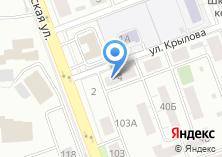 Компания «Строящийся жилой дом по ул. Крылова» на карте