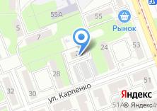 Компания «Отдел ГТО и РАС» на карте
