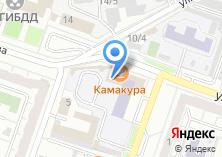 Компания «Гарант-Урал» на карте
