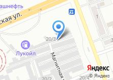 Компания «КузовнойРемонт174.рф» на карте