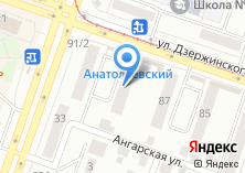 Компания «Табачок» на карте