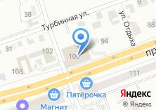 Компания «АвтоСТО» на карте