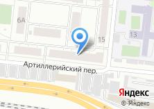 Компания «СДЮСШОР №12 по волейболу» на карте
