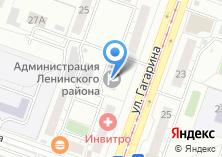 Компания «Отдел экономики и торговли Администрации Ленинского района» на карте